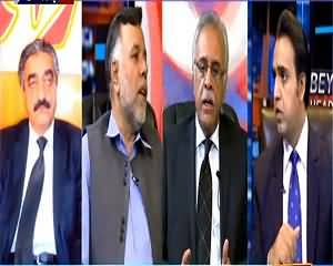 Beyond HeadLines (Police Vs Lawyers in Daska, Who Is Responsible?) – 26th May 2015