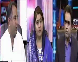 Beyond HeadLines (Politics of Pakistan) – 17th June 2015