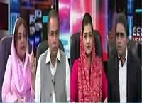 Beyond Headlines (Polling Ka Daurania 10 Ghante Ho Ga) – 28th October 2015