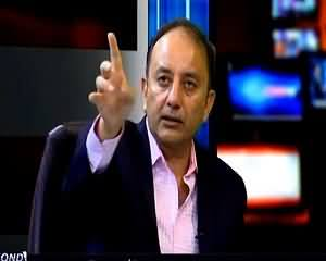 Beyond HeadLines (Power Crisis & Claims of Federal Govt) – 18th May 2015