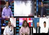 Beyond Headlines (PTI Accepts His Defeat) – 12th October 2015