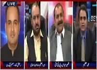 Beyond Headlines (PTI Candidate Killed in LB Poll) – 6th October 2015