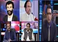 Beyond Headlines (PTI Ka Fauj Bulane Ka Mutalba) – 22nd September 2015