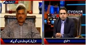 Beyond HeadLines (Role of Pakistan in Yemen War) – 14th April 2015