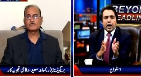 Beyond HeadLines (Saulat Mirza Ke Inkishafaat) – 19th March 2015