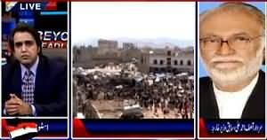 Beyond HeadLines (War in Yemen & Role of Pakistan?) – 7th April 2015