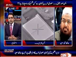 Beyond HeadLines (What Kind of Help Saudia Wants From Pakistan) – 15th April 2015