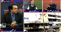 Beyond HeadLines (What We Need to Eliminate This Terrorism?) - 17th February 2015