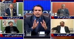 Beyond HeadLines (Who Will Be Next Chairman Senate?) – 9th March 2015