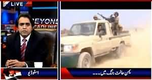 Beyond HeadLines (Will Pakistan Send Army to Yemen?) – 30th March 2015
