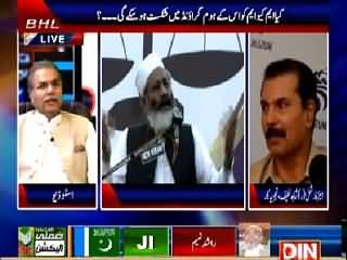 Beyond HeadLines (Will PTI Defeat MQM) – 22nd April 2015