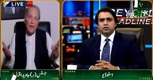 Beyond HeadLines (Youm e Pakistan, A Day of Unity) – 23rd March 2015