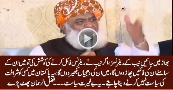 Bhaar Mein Jayein NAB Ke References - Fazal ur Rehman Blasts on Govt And NAB