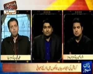 Bhais Badal Ke Special Episode - 6th March 2014