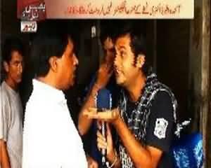 Bhais Badal Ke (Yaha Ka Har Dawa Farosh Yahi Karobar Kar Raha Hai) - 1st September 2013