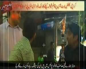 Bhais Badal Kay - 7th July 2013 (Shisha Cafe's Par Nam Ki Pabandi)