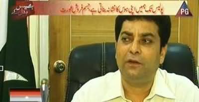 Bhais Badal Kay - 9th June 2013 (Karachi Kay Posh Elakay Ya Bazar-e-Husn)