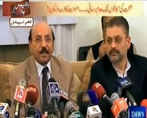 Bhais Badal Kay (Drought in Thar Special Program) - 13th March 2014