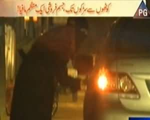 Bhais Badal Ke (Prostitution: Jism Faroshi Ka Karobar Aik Munazzam Mafia) - 15th December 2013