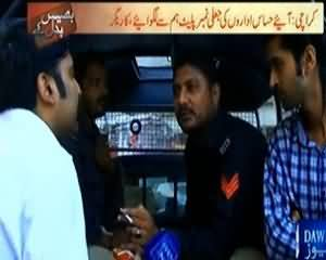Bhais Badal Ke (Fancy Number Plate Black Mirror Par Pabandy, Kam Ki Ya Sirf Naam Ki?) - 15th September 2013