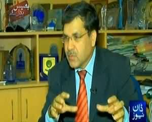Bhais Badal Ke On Dawn News – 16th January 2014