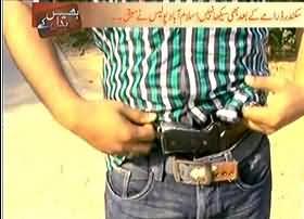 Bhais Badal Ke (Sikandar Kay Baad Bhi Islamabad Police Ney Sabaq Nahi Sekha) - 25th August 2013