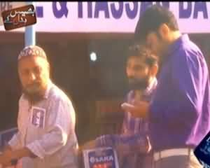 Bhais Badal Ke (Warrenty Card Par Darj Waaday Kisi Kam K Nahi) - 24th November 2013