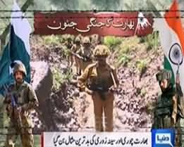 Bharat Ka Jangi Junoon Aur Chaal Bazian - Dunya News Exclusive Video Report
