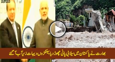 Bharat Ne Pakistan Mein Sailabi Paani Choor Diya, Bohat Se Dehaat Paani Mein Beh Gaye