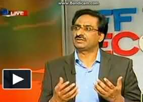 Bhutto And Sharif Families Are Complete Failure - Javed Chaudhary