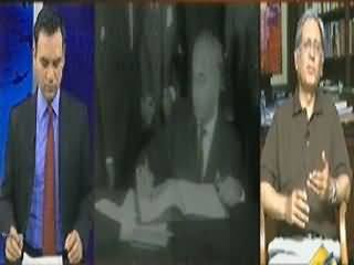 Bhutto Ka Muqadma (Special Transmission on Bhutto Case) - 4th April 2014