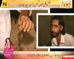 Bicho Aur Chipkali Se Nasha Karne Wala Insan - A Man who is Addicted to Scorpion and Lizard