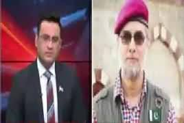 BIG 7 (Govt Removed Atif Mian From EAC) – 7th September 2018