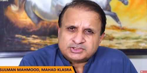 Big Breakthrough in Noor's Murder, Shocking Revelation in 600 Documents Submitted in Court - Rauf Klasra's Vlog