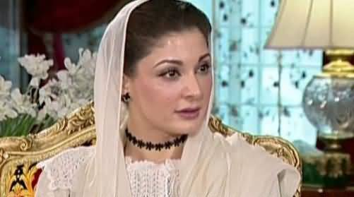 Big Changes in PMLN Leadership, Maryam Nawaz Became Vice President of PMLN