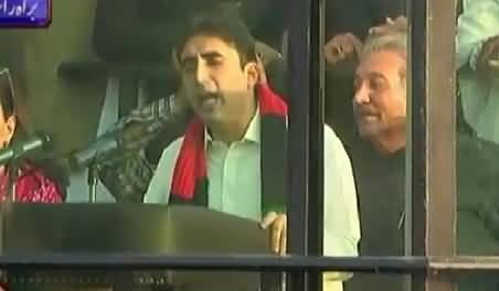 Bilawal Bhitto Zardari Speech In Karachi – 30th November 2015