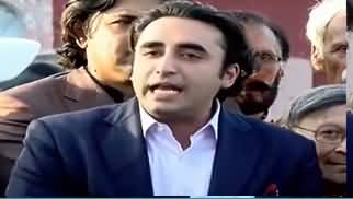 Bilawal Bhutto Aggressive Media Talk , Demands Imran Khan's Resignation