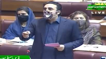 Bilawal Bhutto Aggressive Speech on Kulbhushan Yadav Issue in Assembly