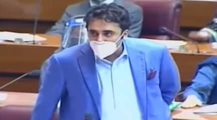 Bilawal Bhutto Complete Speech in National Assembly - 29th June 2020