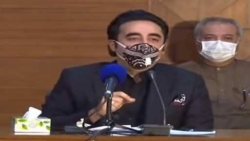 Bilawal Bhutto Criticizes PTI Govt's Foreign And Economic Policy In Press Conference