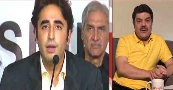 Bilawal Bhutto Is Very Depressed Nowadays And PPP Senior Leaders Are Not Happy With Bilawal As Chairman Of Party