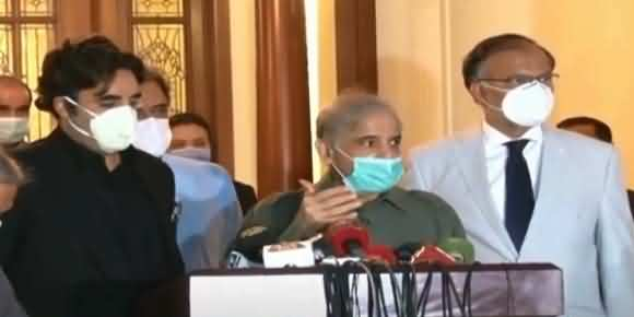 Bilawal Bhutto Meets Shehbaz Sharif, Watch Their Combined Press Conference
