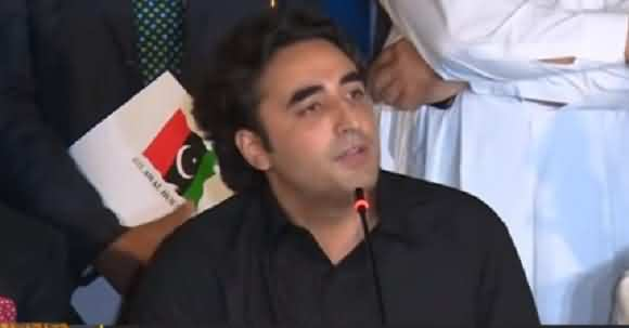 Bilawal Bhutto Reacts After Khursheed Shah Arrest In His Press Conference