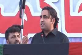 Bilawal Bhutto Speech At PPP Jalsa In Skardu - 22nd August 2019