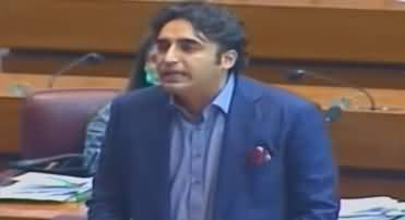 Bilawal Bhutto Speech In National Assembly - 25th June 2020