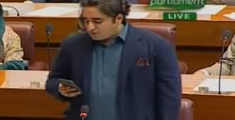Bilawal Bhutto Speech in National Assembly on Pak India Issue