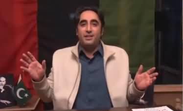 Bilawal Bhutto Speech in PDM Jalsa, Quetta - 25th October 2020