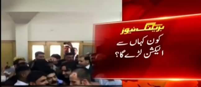 Bilawal Bhutto to contest from Liyari NA-246
