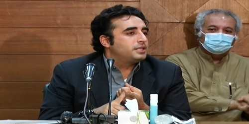 Bilawal Bhutto Tears Apart PDMs Show Cause Notice in PPP CEC Meeting, Participants Applaud Bilawal