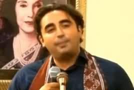 Bilawal Bhutto Zardari Addresses an event in Larkana - 1st April 2019